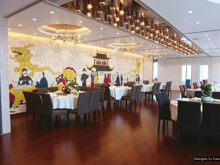 Shanghai Yu Yuan offers fine Shanghainese cuisine in an elegant atmosphere