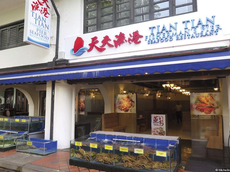 Tian Tian Fisherman's Pier Seafood