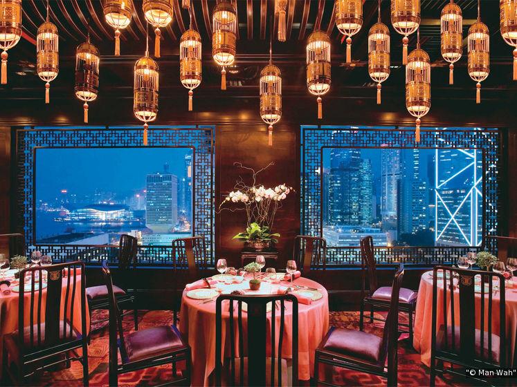 Man Wah at Hong Kong (Pic: Mandarin Oriental, Hong Kong)