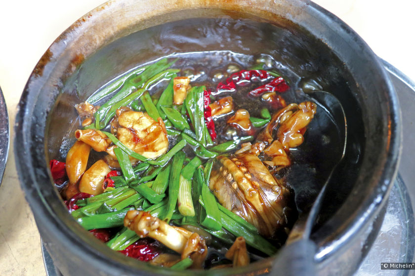 Claypot frog leg is the highlight at Eminent Frog Porridge & Seafood, a popular supper haunt. (Credit: Eminent Frog Porridge & Seafood)