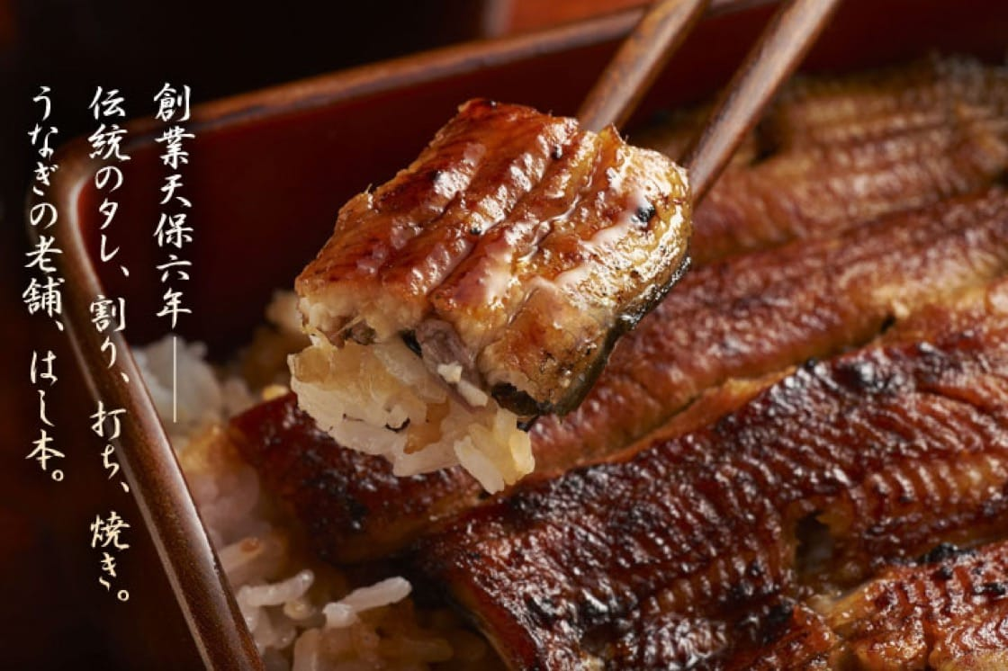 The star dish at Hashimoto is unaju, which consists of tasty, tender steamed unagi on rice. (Photo: unagi-hashimoto.jp)