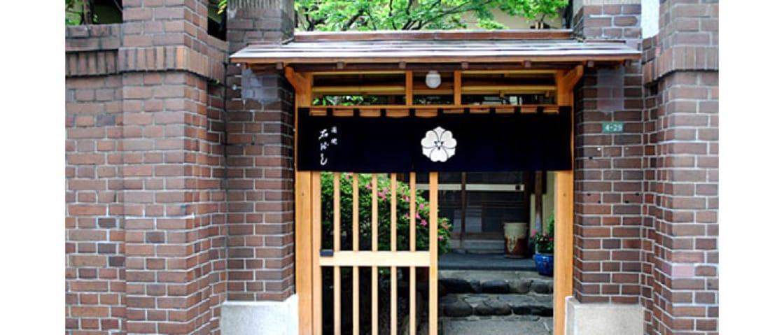 Ishibashi uses custom-farmed unagi from Shizuoka and Kyushu. (Photo: unagi-ishibashi.com)