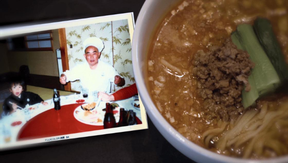 In the 1960s, Chen Kentaro's grandfather Chen Ken Min, started Shisen Hanten to showcase the delicacies of his hometown to Japan.