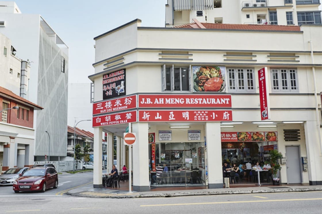 The exteriors of JB Ah Meng. Photography by Wong Weiliang.