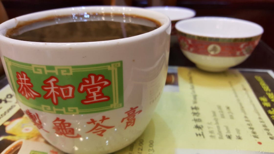 Think of Gui Ling Gao (Turtle Jelly) as more of a sweet treat than a medicinal brew.