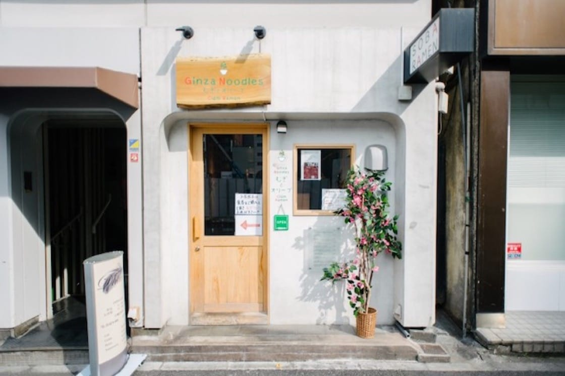 Set in Tokyo's Giza district is ramenya Mugi to Olive