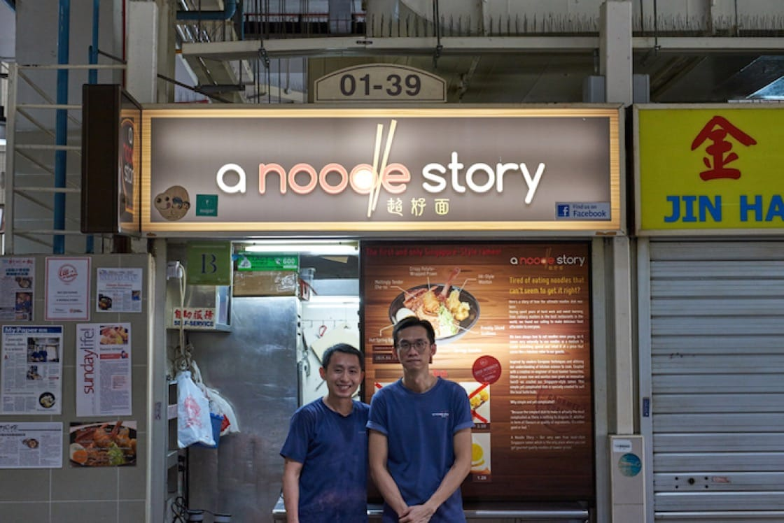 The faces behind A Noodle Story: chef-owners Gwern Khoo (left) and Ben Tham met as classmates in Shatec.