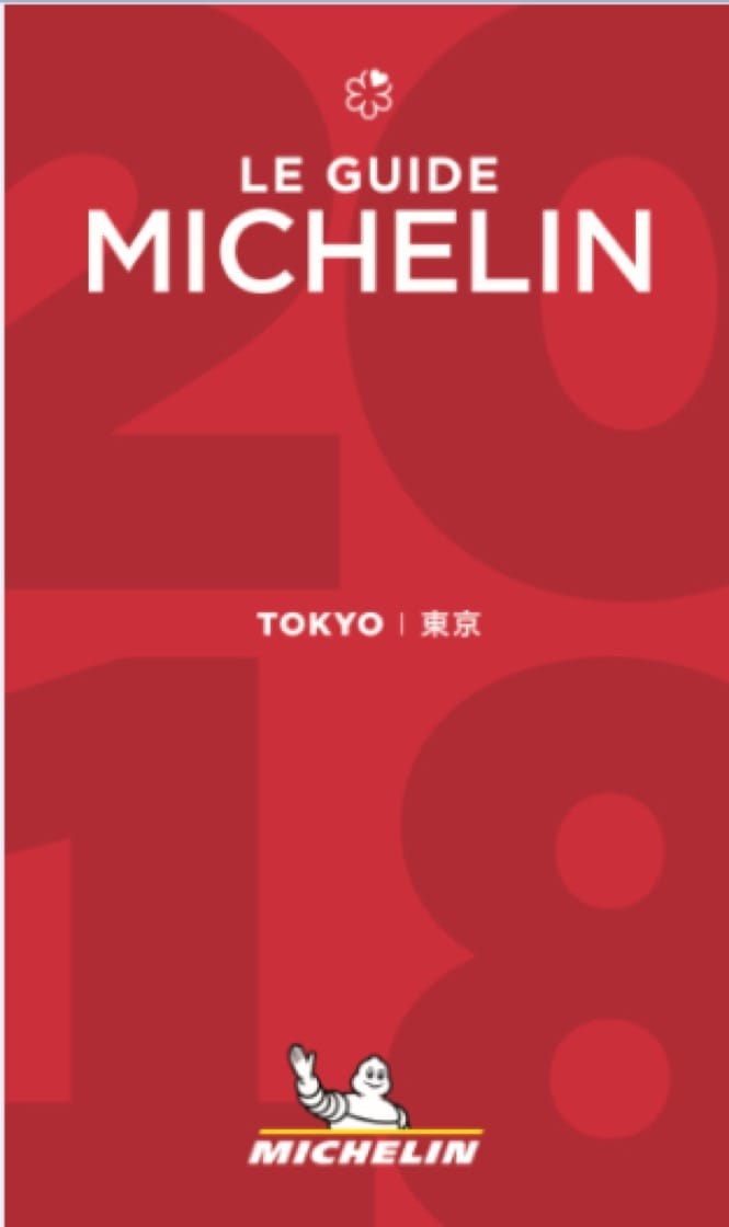 https://d3h1lg3ksw6i6b.cloudfront.net/media/image/2017/11/28/d15e16f964a64d23b8a714216edcd687_the+michelin+guide+tokyo.jpg