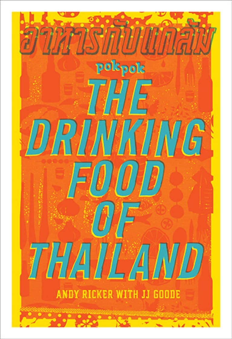 drinking_food_of_thailand_cover.jpg