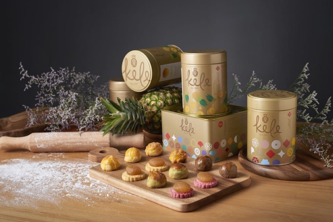 Chinese New Year goodies are also beautifully packaged for gifting.