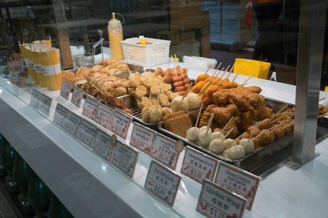 Old Chang Kee's moreish assortment of finger food in a Singapore outlet.