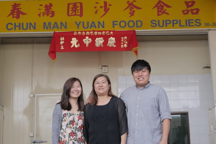 Bettifer Lee (center), with her children Eileen and Andy Chua.
