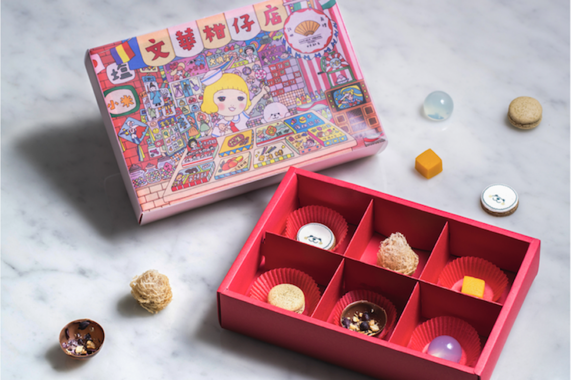 最後登場的是蔡依林構思、以「戳戳樂盒」盛裝的小點心,饒富童趣與台灣特有的人情味。