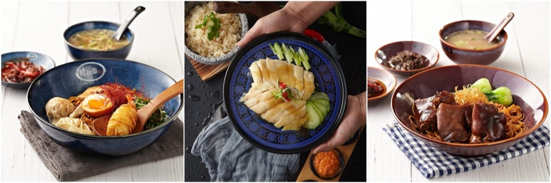 Singapore's Tian Tian Hainanese Chicken Rice, A Noodle Story Open In