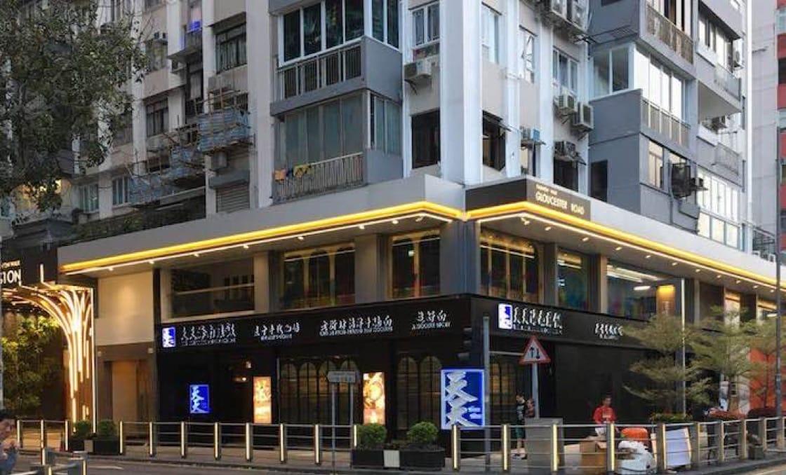 Tian Tian Plus is located at Fashion Walk mall in Causeway Bay. (Credit: Gwern Khoo)