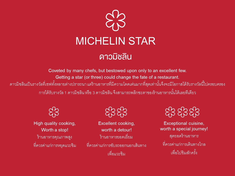 pernah-dengar-michelin-star-restaurant-di-singapura-ada-banyak-pilihannya-gan