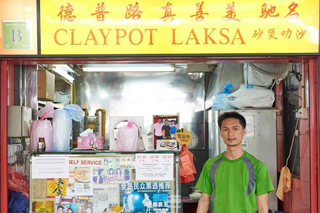 Depot Road Zhen Shan Mei Claypot Laksa