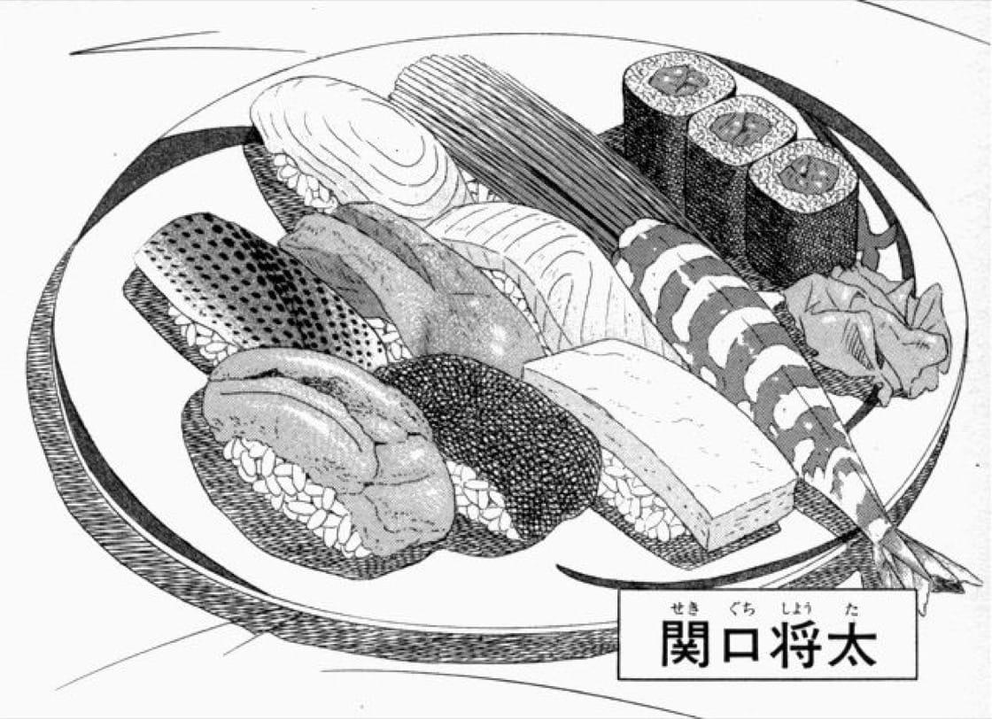 《將太的壽司》豐富了讀者的壽司知識。