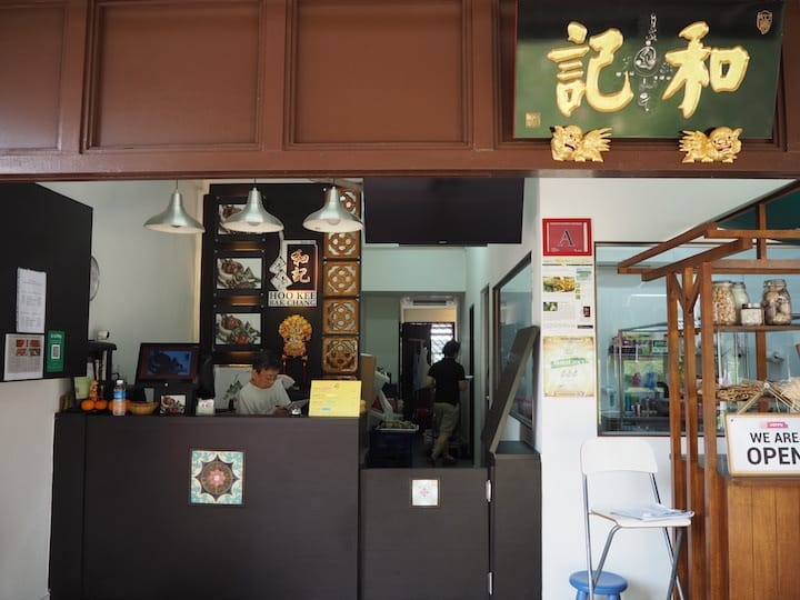 Hoo Kee Bak Chang has been recognised with Bib Gourmand status for the past two years. (Credit: Kenneth Goh)
