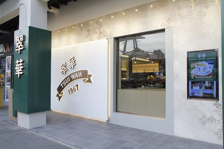 Hong Kong S Tsui Wah Restaurant Opens First Outlet In Singapore