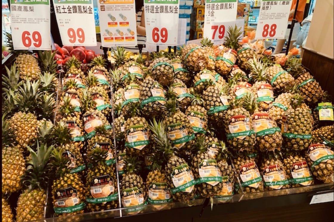 鳳梨是台灣產量最大與產值最高的水果。(攝影:鄔智明)