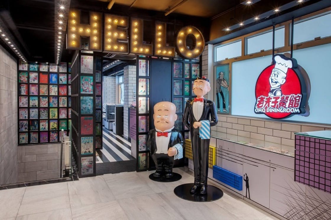 老夫子餐廳裝潢富玩味,人人爭相拍照。(圖片來源:老夫子餐廳面書專頁)