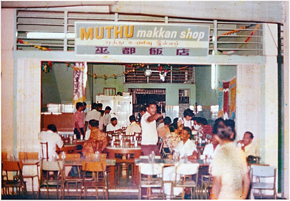 Back when Muthu's Curry was Muthu Makkan Shop (Banner & Pic: Muthu's Curry Facebook)