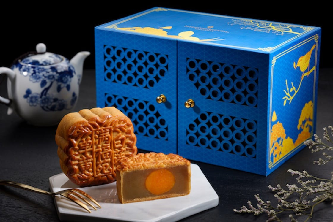 The mooncakes this year come beautifully packaged in latticed chests in vibrant colours (Pic: InterContinental Singapore)