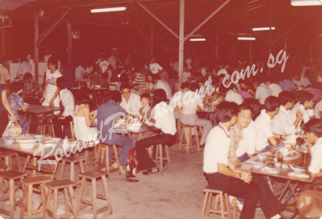 Palm Beach Seafood Restaurant in 1970s.