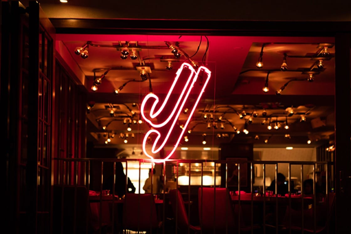 """""""The neon 'JJ' is like the bat signal in the sky—when it lights up, you know that good things are to come."""""""
