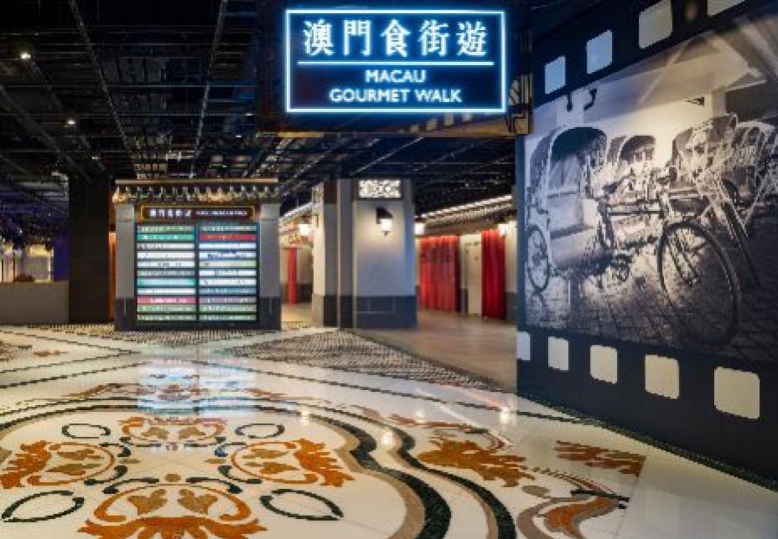 Studio City Macau Gourmet Walk