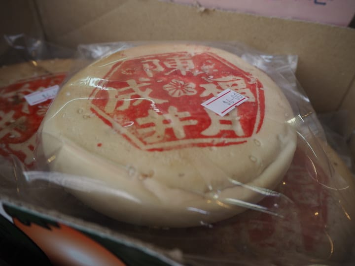 Hokkien mooncakes are a symbol of good luck for those who are studying for their exams. (Credit: Kenneth Goh)