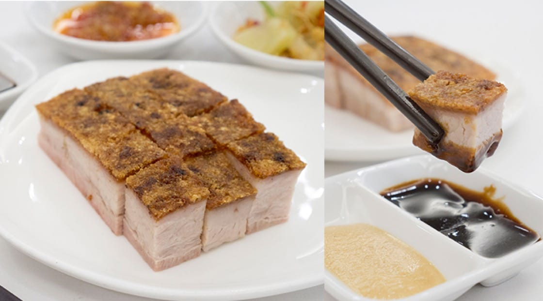 Enjoy crispy pork at Ah Yat Abalone now and worry about the calories later.