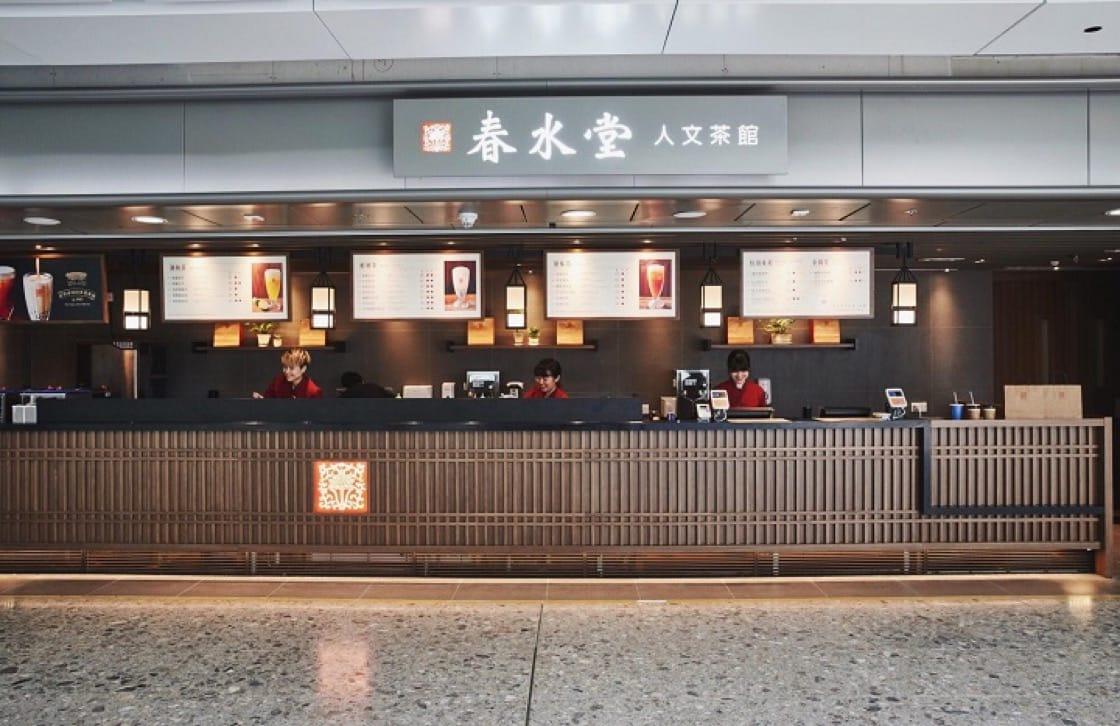 台式珍珠奶茶春水堂進駐香港。(圖片來源:春水堂面書)