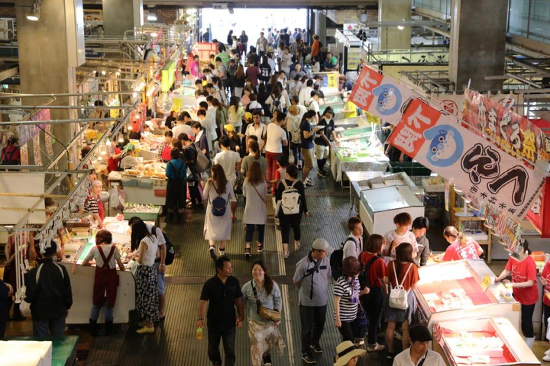 Karato Market in the day (Pic: ShutterStock)