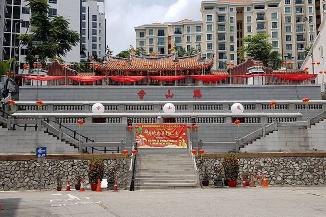 3caaf25f View of the Hong San See Temple from Mohamed Sultan Road (Pic: Mohamed  Sultan