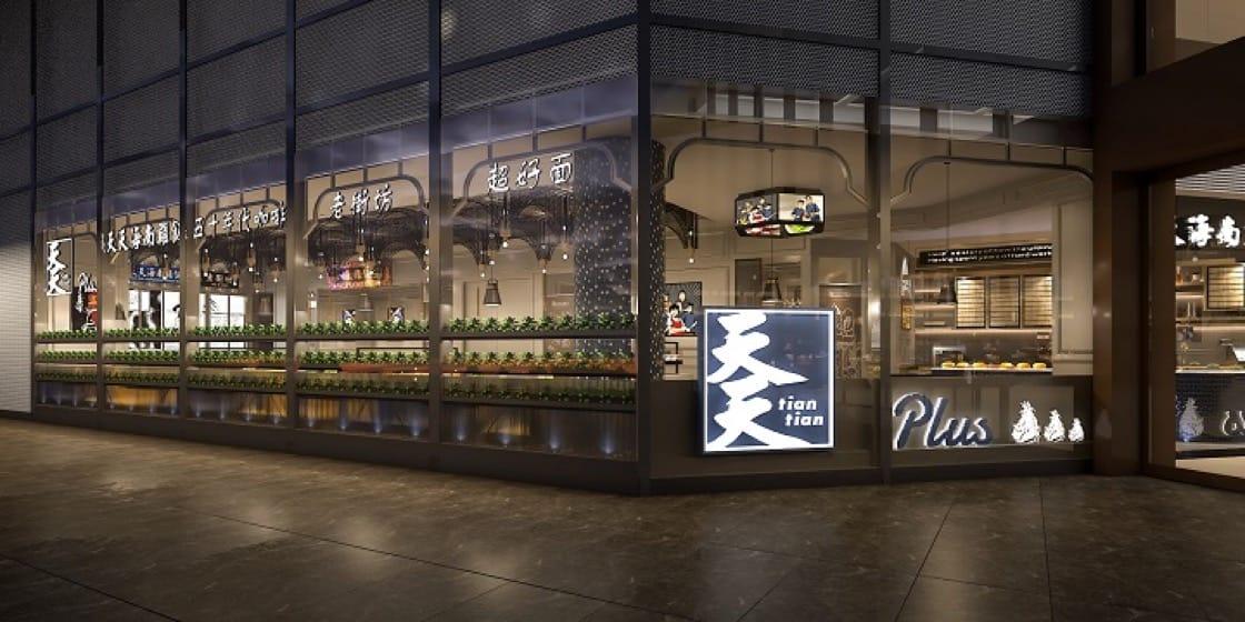天天海南雞最近在圓方開設分店。(圖片:天天海南雞)
