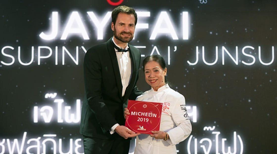 เจ๊ไฝ (ขวา) รับรางวัล1 ดาวมิชลินจากคุณ Gwendal Poullennec International Director of the MICHELIN Guides