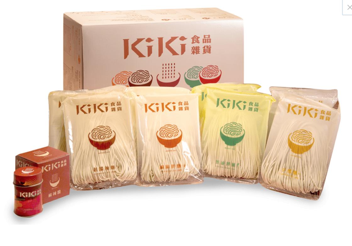 KiKi在香港和新加坡都推出年底禮品組合,愛麵的人收到必有驚喜。(圖片:KiKi拌麵)