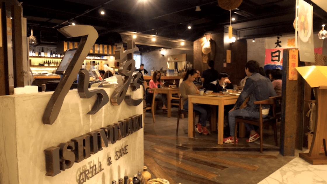 開設於烏節文藝復興廣場的Ishinomaki Grill & Sake吸引許多日本客人。