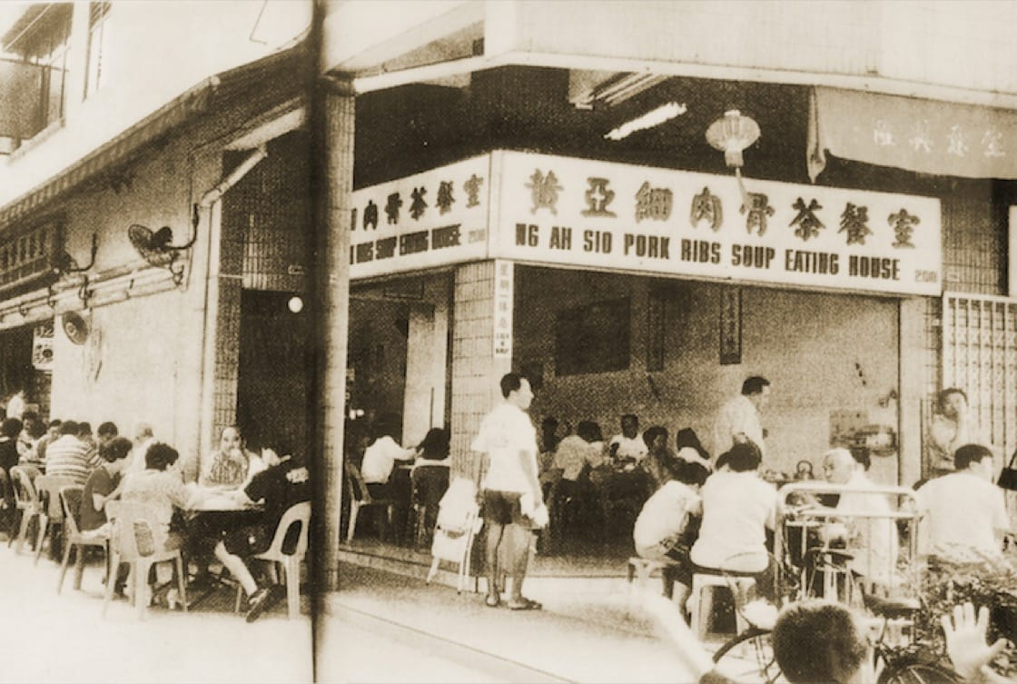 Ng Ah Sio moved to Rangoon Road in 1988 (Pic: Ng Ah Sio Bak Kut Teh)