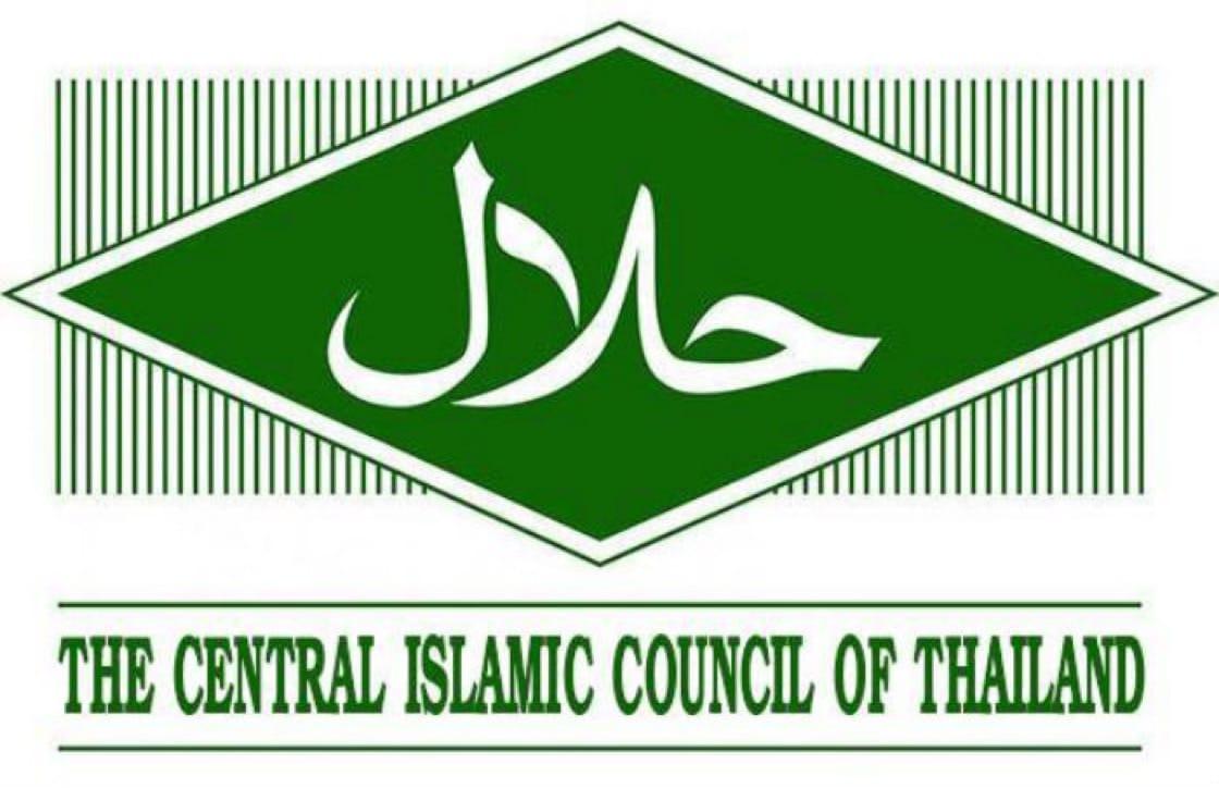 """นักท่องเที่ยวชาวมุสลิมสามารถสังเกตตราฮาลาลได้บนผลิตภัณฑ์อาหารและในร้านอาหารต่าง ๆ ทั่วประเทศ ตราฮาลาลจะมีกรอบสี่เหลี่ยมขนมเปียกปูน ภายในมีคำว่า """"ฮาลาล"""" ภาษาอาหรับ ข้างใต้ระบุชื่อคณะกรรมการกลางอิสลามแห่งประเทศไทย"""