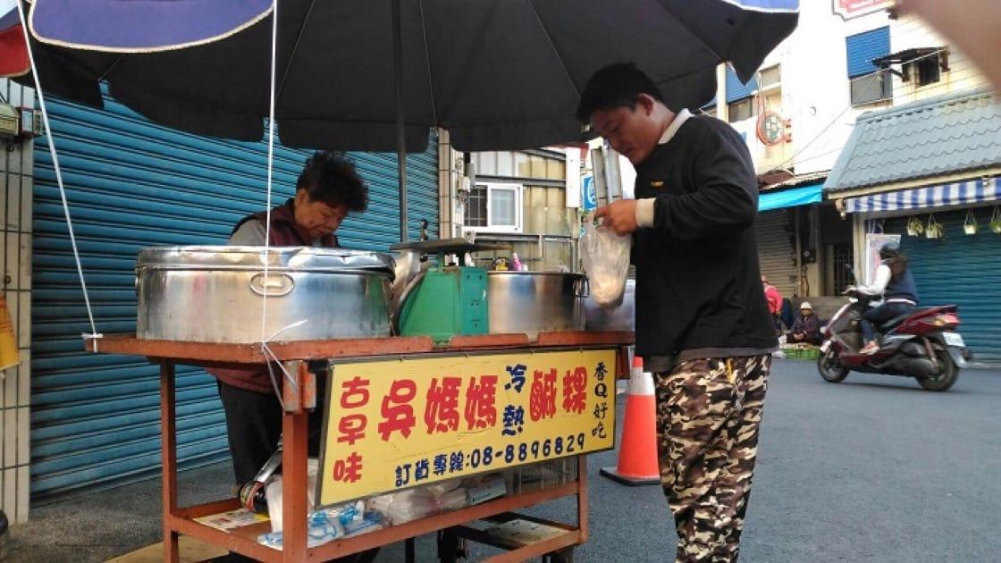 吳媽媽鹹粿是楊光宗從小吃到大的恆春小吃。(圖片:楊光宗提供)