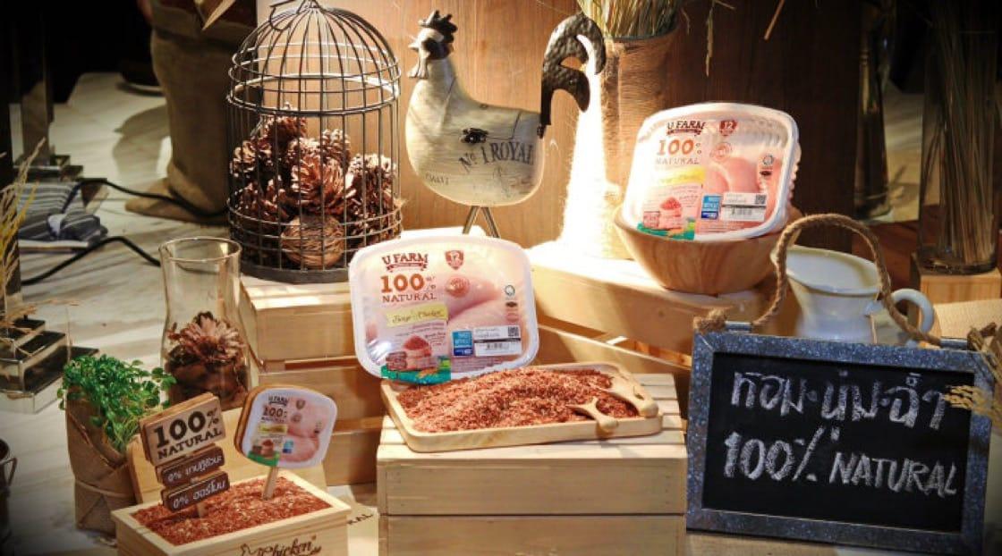 Benja Chicken 100% Natural