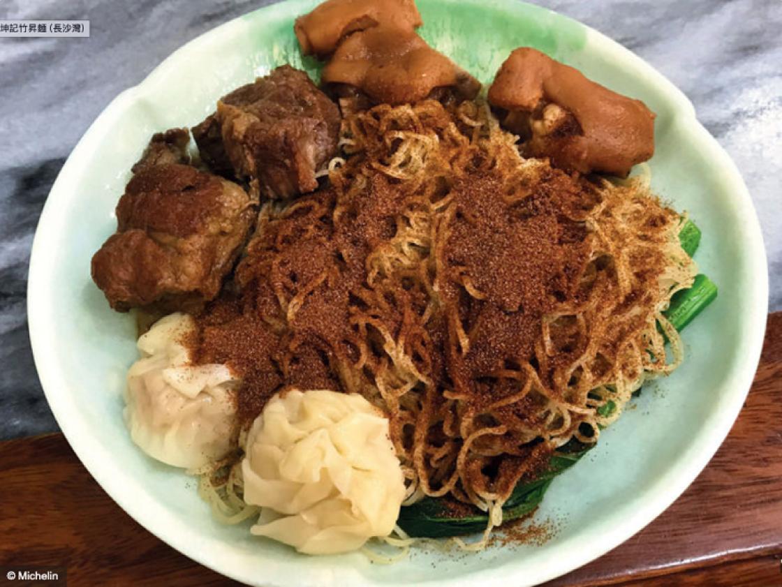 Kwan Kee Bamboo Noodles (Cheung Sha Wan)
