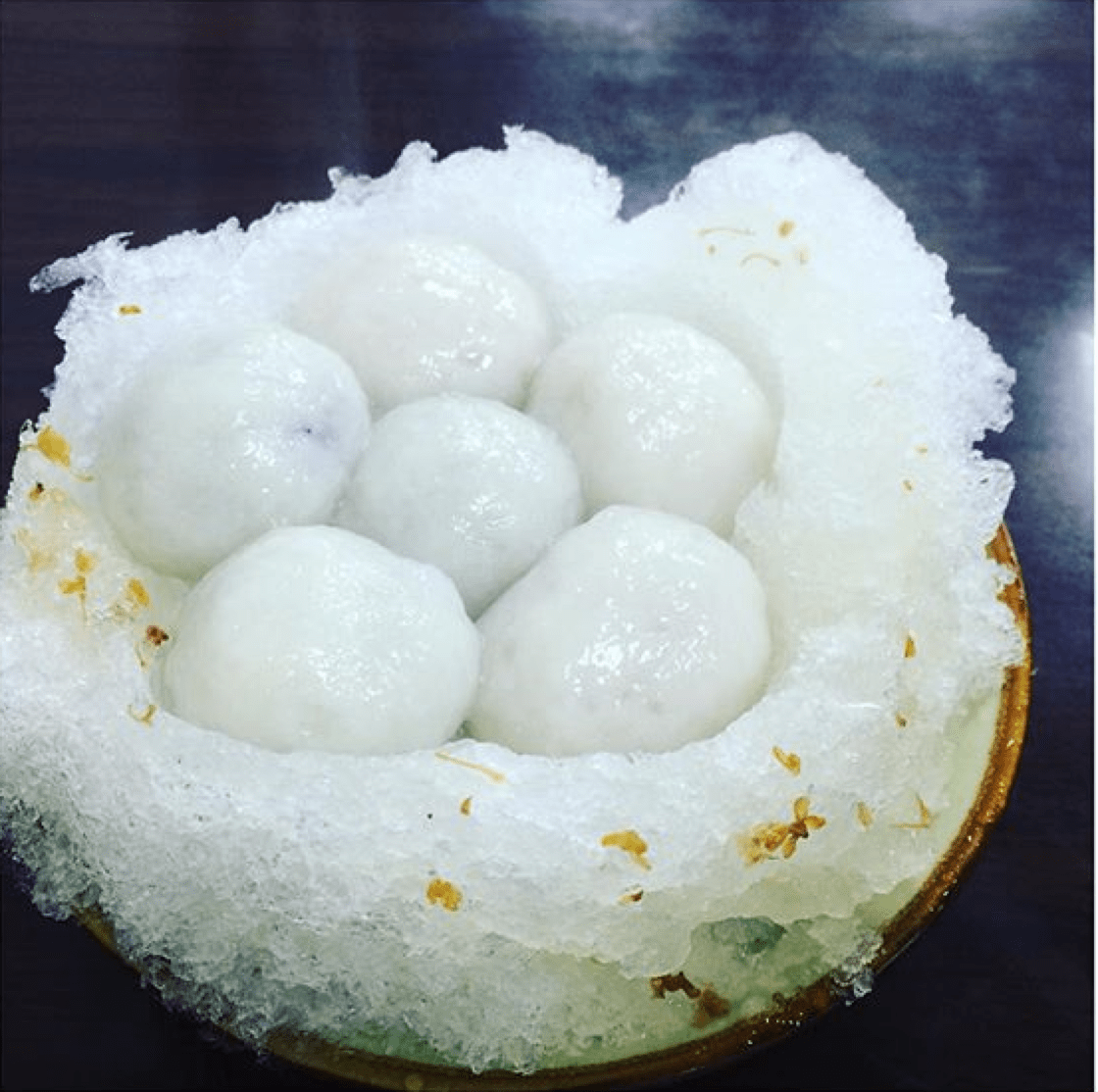 Tangyuan on the ice is the signature dish at  Yu Pin Yuan Iced and Hot Tangyuan. (Picture:  Yu Pin Yuan Iced and Hot Tangyuan Facebook)