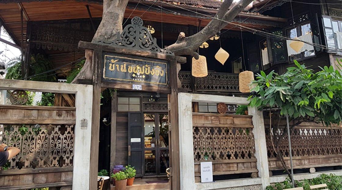 บ้านขนมปังผิงพร้อมเสิร์ฟขนมหวานไทยดั้งเดิม (เครดิตรูปภาพ: Mimi Grachangnetara)