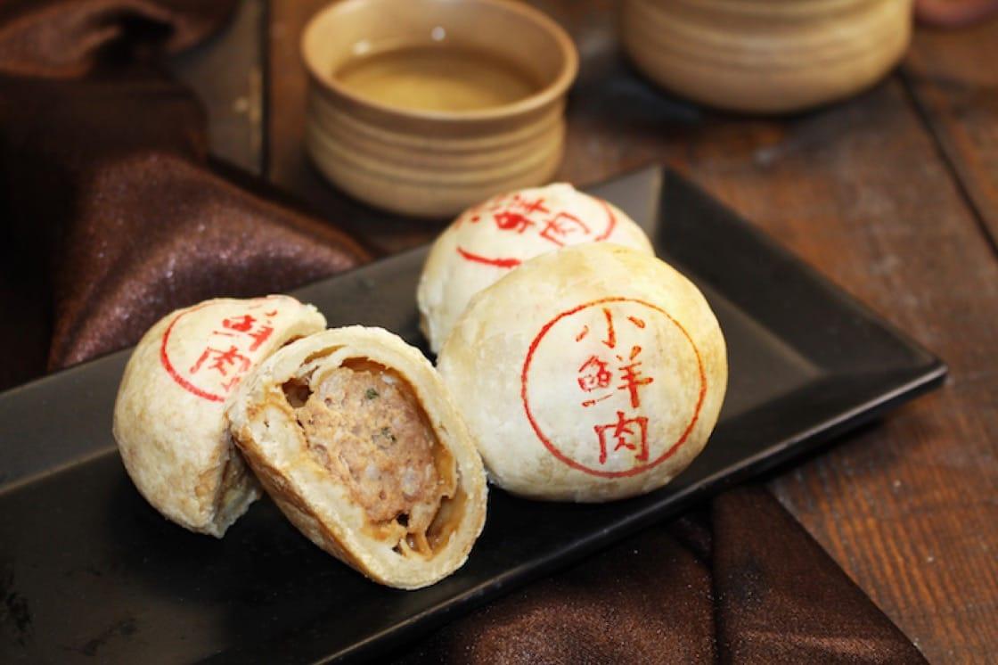 Suzhou Baked Minced Pork Bun (Pic: Shang Social)
