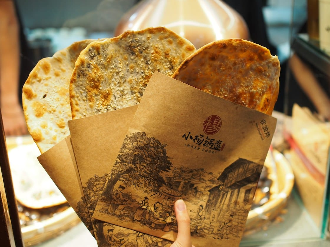 Guo kui are baked in a charcoal clay oven without oil (Pic: MICHELIN Guide Digital)