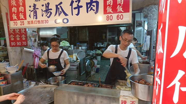 Wang is the second-generation owner of Hsiao Wang, making steamed minced pork in broth just like how his father did.